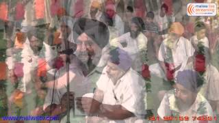 Nurdi (Tarn Taran Sahib) Religious Program - 2013 on 21 September.