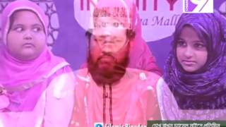 Bangla Islamic Song   Oi Chader Alo Mariya Taskin Omani