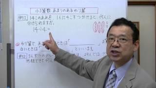 あまりのあるわり算とはどんなわり算なのか、動画で説明しました。 学年...