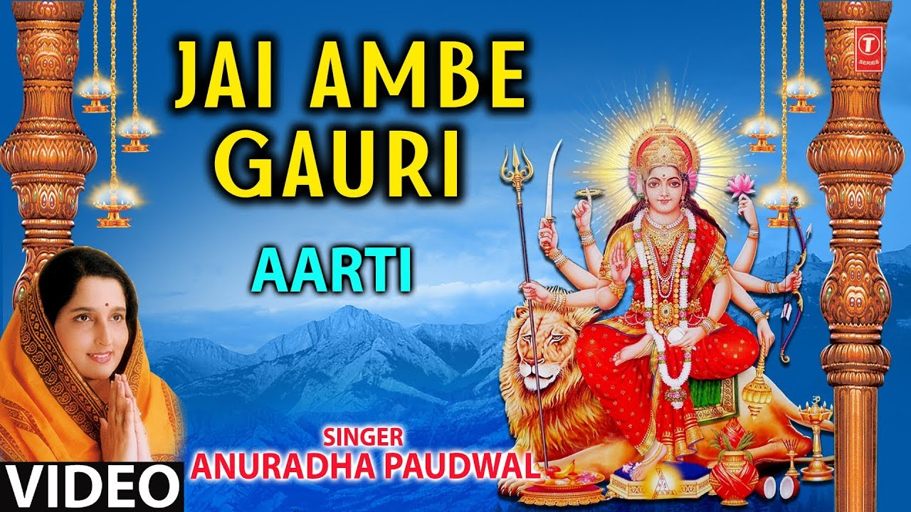 Jai Ambe Gauri Full Song Aartiyan Youtube