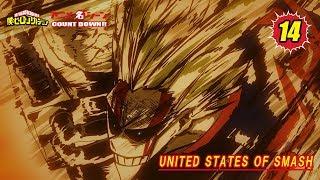 #ヒロアカアニメ名シーン:第14弾「UNITED STATES OF SMASH」(『僕のヒーローアカデミア』第49話より) thumbnail