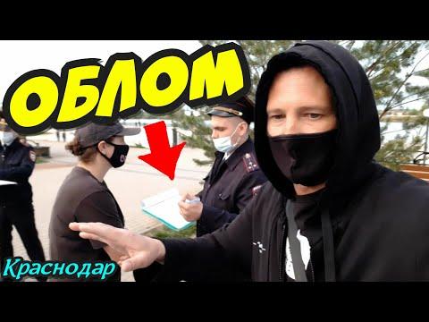 """🔥""""Спасли женщину от штрафа за нарушение режима самоизоляции !""""🔥 Краснодар ЮМР"""