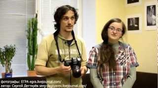 видео Как фотографировать панораму › Цифровая фотография