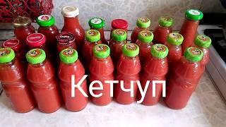 Кетчуп без сахара и уксуса! Мой вкусный, полезный рецепт! Можно и диабетикам!