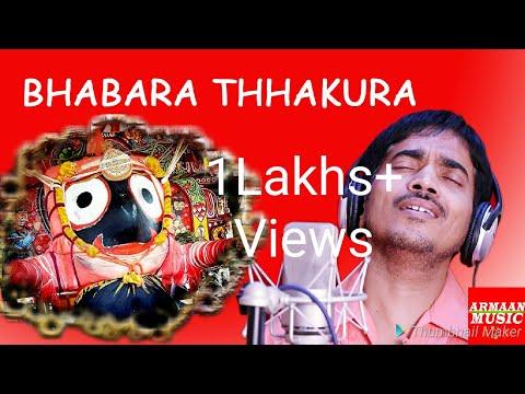 Bhabara Thakura ,Jagannath bhajana by kumar bapi-japani