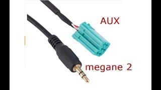 AUX в рено меган 2, код магнитолы