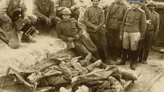 Когда мы были на войне