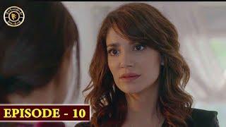 Bewafa Episode 10 | Naveen Waqar & Ali Rehman | Top Pakistani Drama