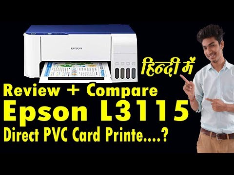 epson-new-model-l3115-|-review-compare-|-why-better-than-l3110|-new-model-march-2019