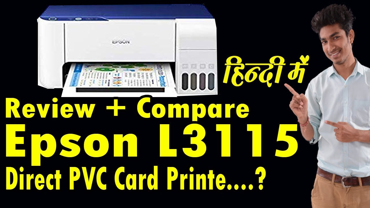 Epson New Model L3115 | Review + Compare | Why Better Than L3110| New Model  March 2019