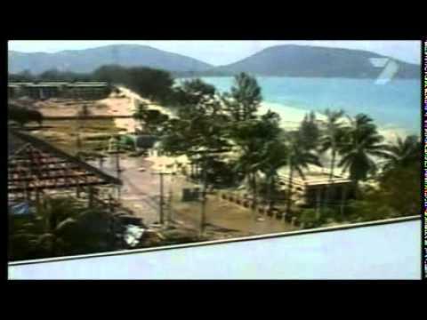 Asian Tsunami - 26th December, 2004