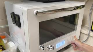 주방용품 필수 맛반 냉장고정리용기