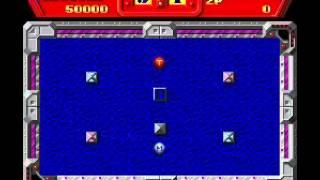 Game of the day 1074 Prebillian (プレビ リアン) Kaneko - Taito 1986