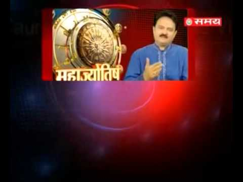 Prediction on Stock Market,Gold ,Silver and Oil --10-5-2014