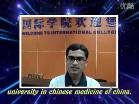 Introduction to Guangzhou University of Chinese Medicine
