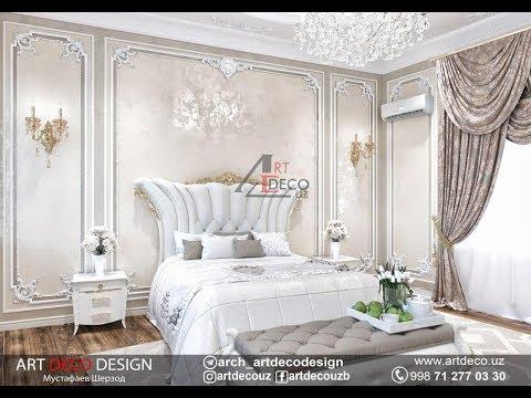 Дизайн интерьера спальни. ART DECO DESIGN.