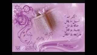 Вражаюче читання шейха Мухаммада ібн Мухаммада Аль-Мухтара Аш-Шанкыты
