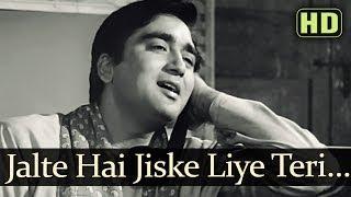 Jalte Hein Jiske Liye (HD) - Sujata Song - Sunil Dutt - Nutan - Talat Mahmood
