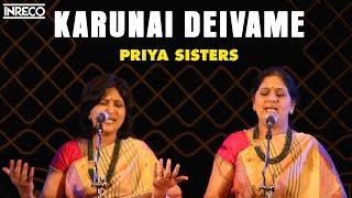 Karunai Deivame - Devi Gaanamritham