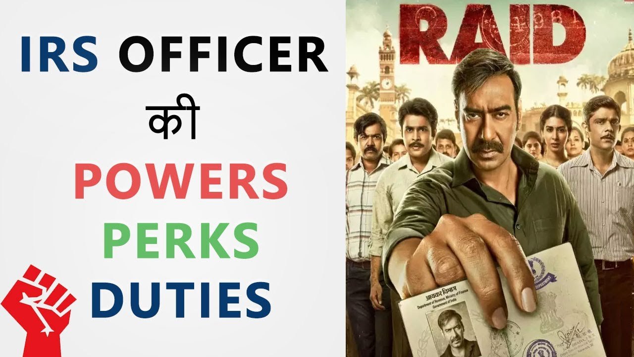 IRS Officer | Indian Revenue Service | Powers, Duties, Salary | Hindi