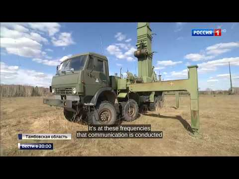 Russian Electronic Warfare vs Tomahawk missiles