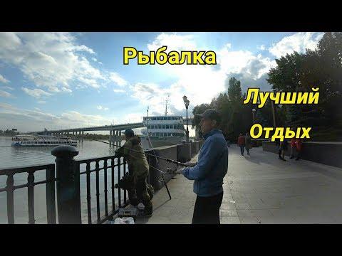 Рыбалка на Набережной. Супер Приманка. Ростов на Дону 2019г.