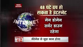 No internet shutdown in India: National Cyber Security