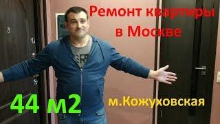 Xonadonlar Moskvada kalit ta'mirlash. M. Kozhukhovskaya