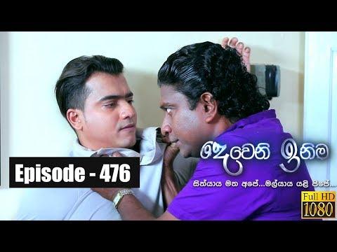 Azhagu - Tamil Serial | அழகு | Episode 282 | Sun TV Serials | 22