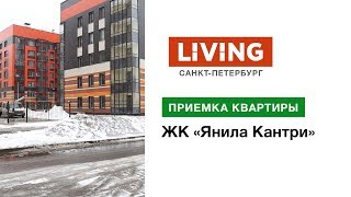 видео Компания КВС - отзывы о застройщике, цены на квартиры в новостройках от КВС