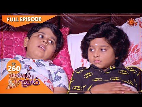 Abiyum Naanum - Ep 260   01 Sep 2021   Sun TV Serial   Tamil Serial