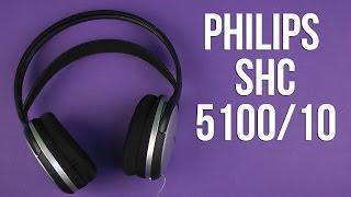 Розпакування Philips SHC5100/10