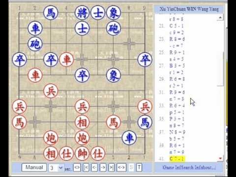 Xu YinChuan vs Wang Yang.wmv