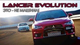 Mitsubishi Lancer EVOLUTION - Это НЕ МАШИНА! (История Митсубиси Лансер Эво)  Часть #1