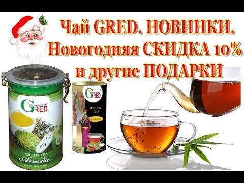 Полезные свойства зеленого чая – давление каково действие