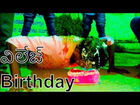 Village Birthday Funny Scenes    My Village Show MVST