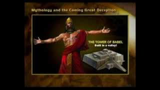 Mythology and the Coming Great Deception (Rob Skiba) Full Video