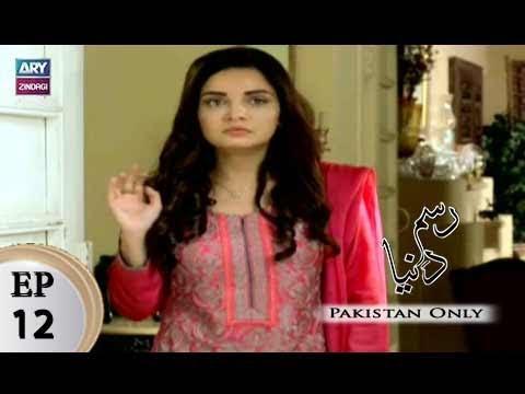 Rasm-e-Duniya - Episode 12 - ARY Zindagi Drama
