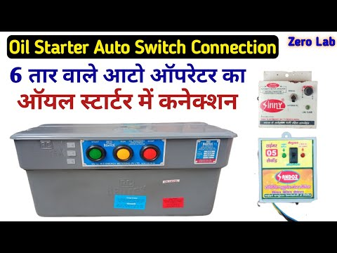 oil-starter-auto-switch-connection-/-6-wire-auto-operater