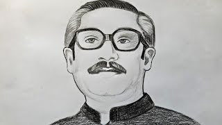 How to draw Bangabandhu Sheikh Mujibur Rahman
