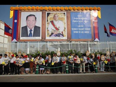 2017 FEB 22   Lao President official visit in Phnom Penh Cambodia