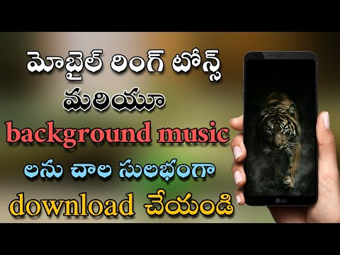How To Download Mobile Ringtones And Background Music In Telugu