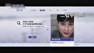 뜬금없이 시작된 민경훈(Min Kyung-hoon)의 고해성사 (네... 다음 TMI...) 인간지능 1회