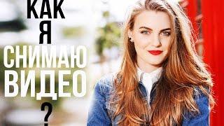 НОВАЯ КАМЕРА! // НА ЧТО Я СНИМАЮ ВИДЕО?(ГДЕ МЕНЯ НАЙТИ: ❤   Instagram - http://instagram.com/yaroslava_kirichok ❀ Мой сайт - http://www.slavabeautytips.com ❤   Vkontakte ..., 2016-04-08T04:00:03.000Z)