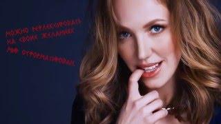 Галина Боб - Бьётся Сердце (lyrics video)