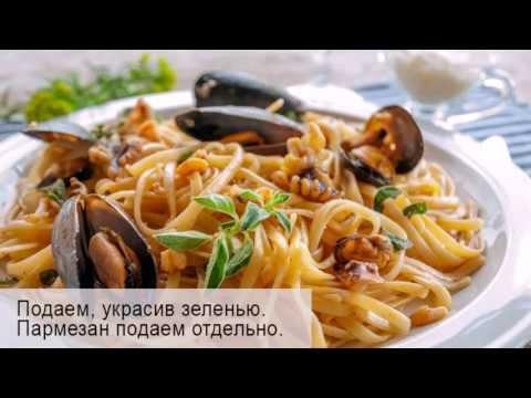 Недорогой рецепт Маринара  паста с морепродуктами