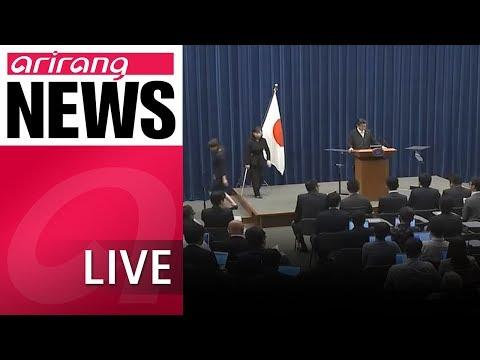 [LIVE/NEWS] Gwangju City, Hyundai Motor sign joint venture deal Thursday - 2019.01.31