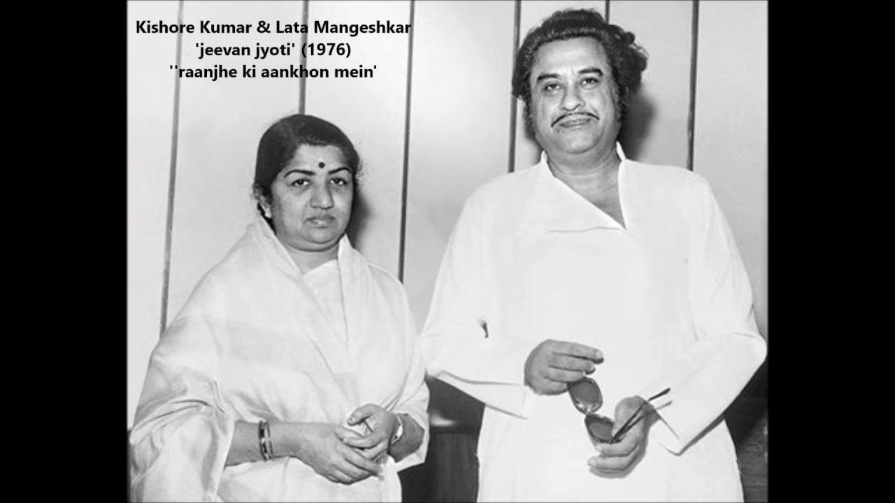 Download Kishore Kumar & Lata Mangeshkar - Jeevan Jyoti (1976) - 'raanjhe ki aankhon mein'