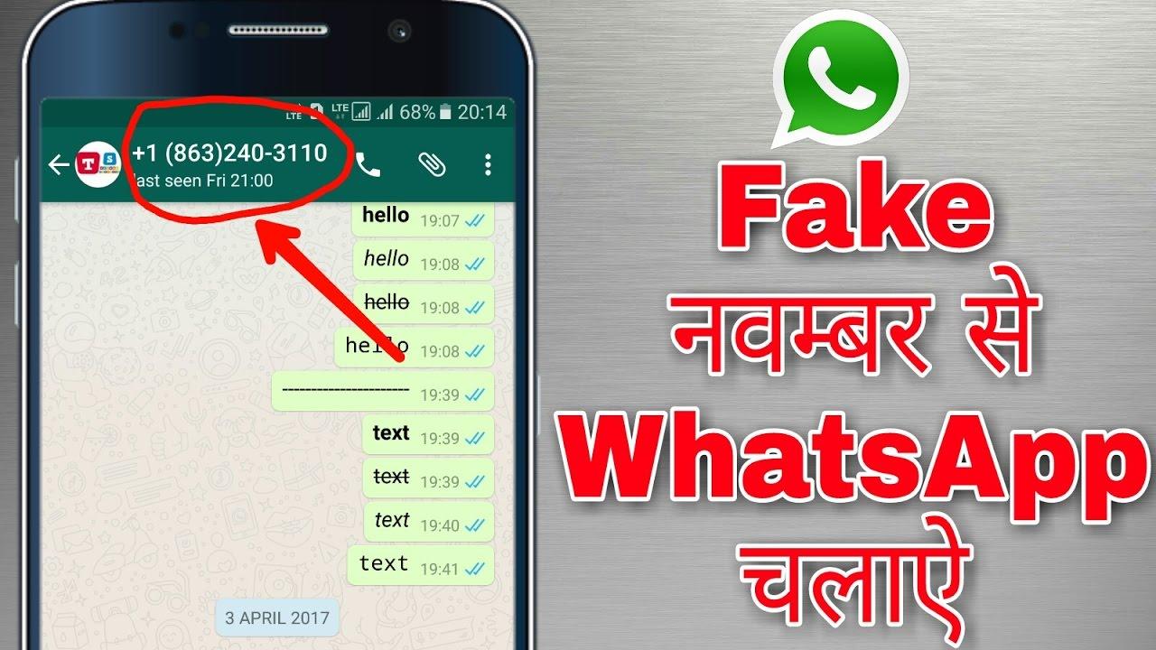 Fake Nummer Für Whatsapp
