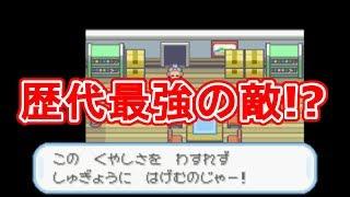 ポケモン ナナシマ民家のダンボール箱の奥には・・・ thumbnail
